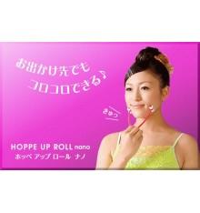 Nanno Mini Face Roller