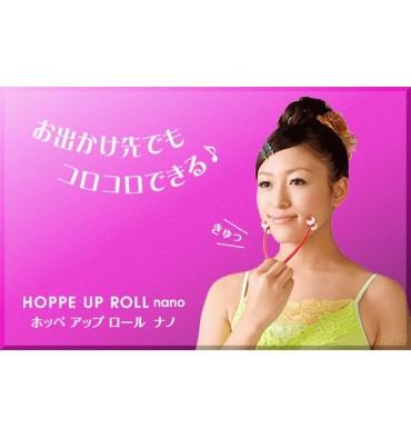 http://www.cyonpark.com/shop/42-thickbox_default/nanno-mini-face-roller-.jpg